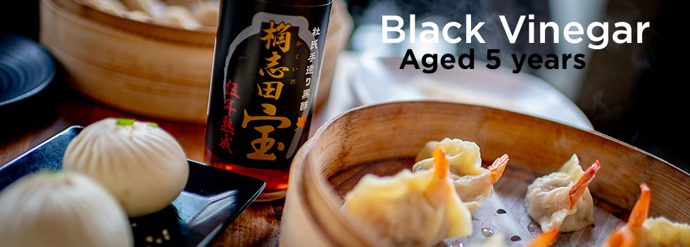 Kakuida Organic Black Rice Vinegar 5 year aged