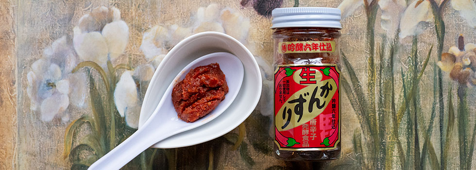 Kanzuri 6 Year Fermented Pepper and Yuzu Paste