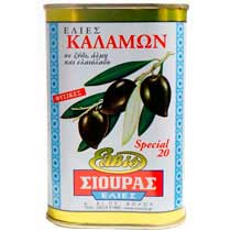 Siouras Kalamata Olives - Greece