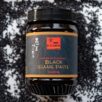 Nouka Black Sesame Paste