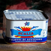 Scalia Anchovy Fillets in Olive Oil (Tin)