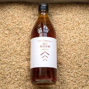 Brown Rice Vinegar Japanese Rice Wine Vinegar Chef Shop