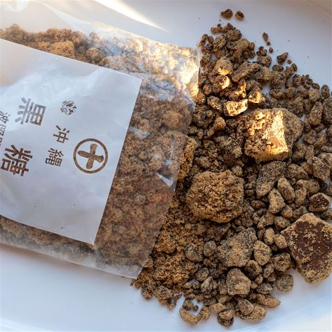 Kokuto Murakami Syouten Crushed Brown Sugar from Hateruma Island