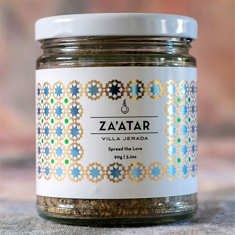 Organic Palestinian and Israeli Za'atar with Hyssop